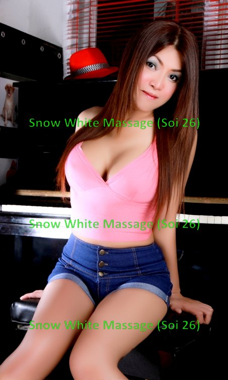 snow white massage