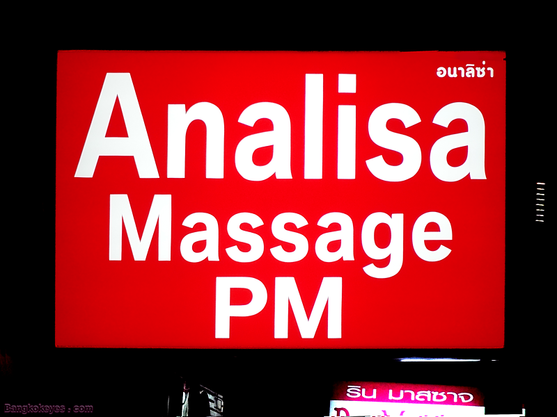 ana lisa massage bangkok