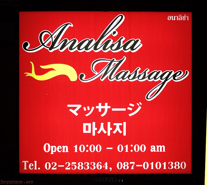 analisa massage bangkok